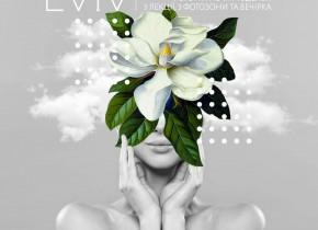 Fashion Workshop Lviv