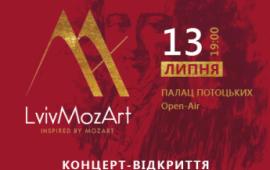 LvivMozArt