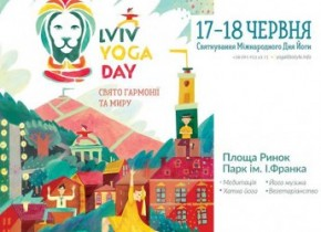 Lviv Yoga Day
