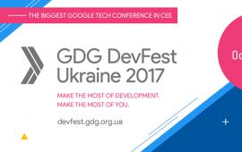 GDG DevFest Ukraine 2017