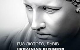 Ukrainian Business Marathon 2018