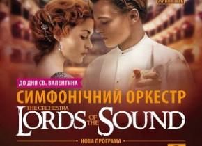 День всіх закоханих із симфонічним оркестром «Lords of the Sound»