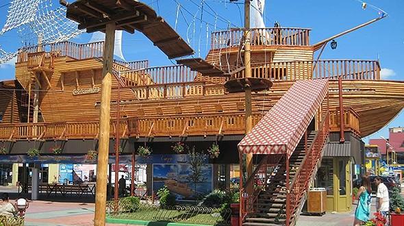 Ресторан-корабель «Фортуна»