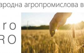 """ВИСТАВКА """"EUROAGRO"""""""