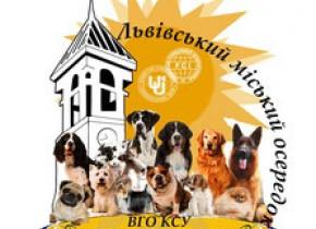 Виставка собак 2хСАС UA «Казковий Львів - 2017» та «Кубок Лева - 2017»