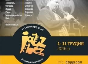Фестиваль «Jazz Bez» у Львові