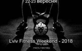 LVIV FITNESS WEEKEND 2018