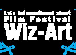 Кінофестиваль Wiz-Art 2019.