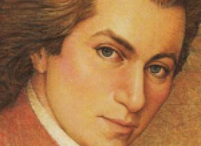 Моцарт-Гала
