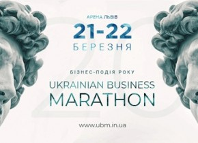 Ukrainian Business Marathon