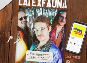 LATEXFAUNA з концертом у Львові