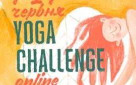 Yoga Challenge Online: 21 день безкоштовних занять з йоги